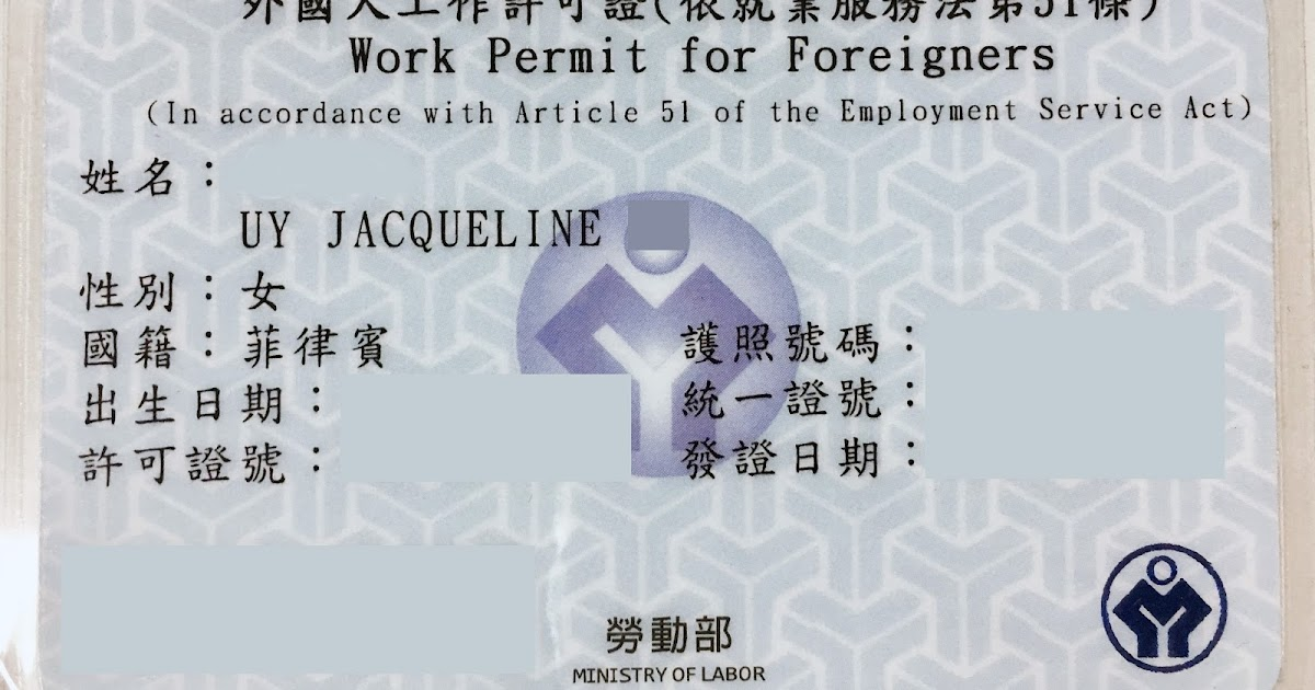 application for open work permit for spouse
