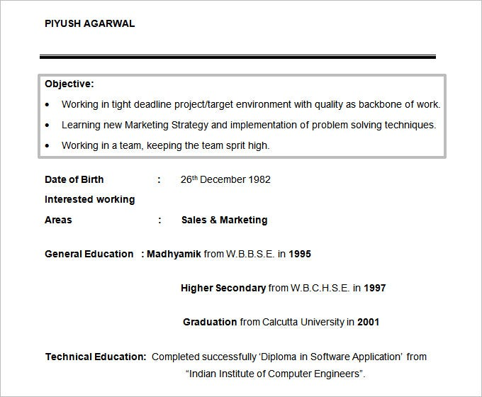 career objective for phd application