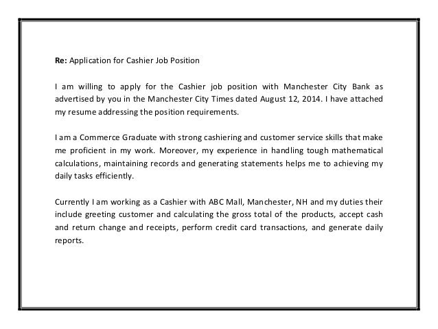 application letter for cashier at mall